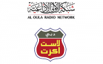 Al-Oula-Radio-Network